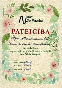 Nac_lidzas_2017