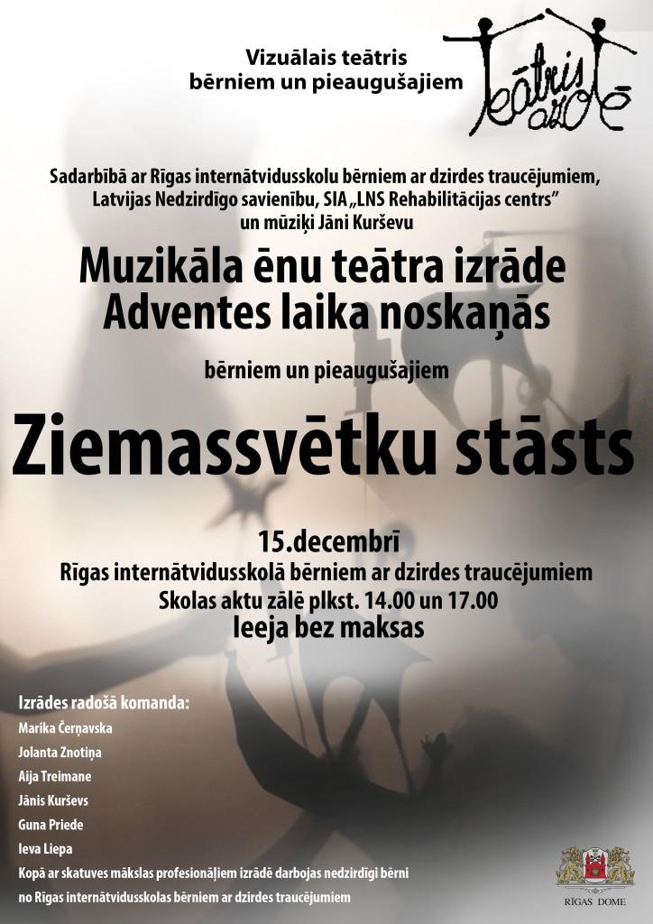 enu_teatris